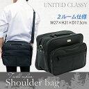 ショルダー バッグ メンズ 紳士 鞄 カバン かばん 横型 大容量 ツイルナイロン メンズショルダーバッグ (mk-6064) 通…