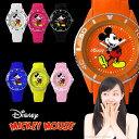 腕時計 ミッキー Disney ディズニー ステンレス 3D シリコン ミッキー腕時計 (fa-nfc1500) カラフル 可愛い シリアルナンバー スワロフスキー MICKEYMOUS ウォッチ ス