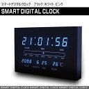 時計 オシャレ 北欧風 デジタル 壁 掛け時計 置き時計 青色 LED クロック シンプル スマートデジタルクロック BLUE ME…