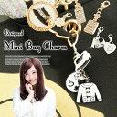 【送料無料】 チャーム キラキラ ロゴ SELECTION セレクション デザイン ミニ バッグチャーム (ar-MICH-BCDm) バッグ 帽子 花柄 香水瓶 リボン プレゼント 女性 アクセサリ