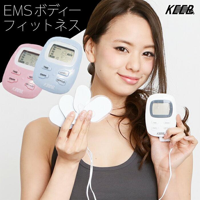 【送料無料】 EMS フィットネスマシン パッド 腹筋 フィットネス マシーン 健康器具 エクササイズ 器具 ダイエット EMSボディーフィットネス MCE-3651 MEF-28 (MCE-3651m/mc-1633m) お腹 二の腕 太もも 簡単エクササイズ!【メール便送料無料】【代引き別途】