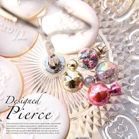 Lulu&berry ピアス アクセサリー パール ミラーボール レディース ジュエリー デザインピアス Mirror ball (ar-PPP-PIA11m) op10A プチプラ 可愛い おしゃれ 女の子 ファッション エレガントなダブルパールデザイン♪ 【メール便送料無料】