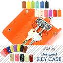 【送料無料】 キーケース 6連 鍵 カギ ケース レディース メンズ Lulu&berry デザインキーケース (ar-KEY-NAS/MKYEm) キーフック カラバリ 飽きのこないシンプルデザイン