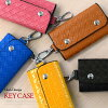 Fashion design ♪ 02P23Aug15 which is usable regardless of key case six key key case Lady's men fashion Lulu&berry mesh key case (ar-MESKYm) key hook affordable price man and woman