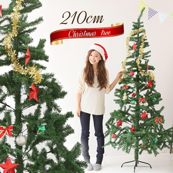 【送料無料】 クリスマスツリー 210cm ツリー 特大 クリスマス ヌードツリー 210センチ 2メートル もみの木 飾りつけ グリーン Lulu&berry クリスマスツリー (MMT-210) 組み立て式 設置がラクラク 保管にも最適