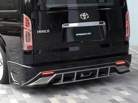 セカンドハウス ヴォーグW4【VOGUE W4】 リアバンパースポイラー未塗装(ワイドバン用) 200系ハイエース4型ワイドボディ専用