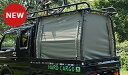 ハードカーゴジャパン(HARD CARGO JAPAN) ハードカーゴカバー ハードカーゴキャリア専用幌 標準ボディ用ハイゼットジ…