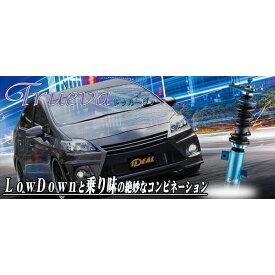 イデアル(IDEAL) トゥルーヴァ車高調 減衰力36段調整 全長調整フルタップ式 オデッセイ RC1