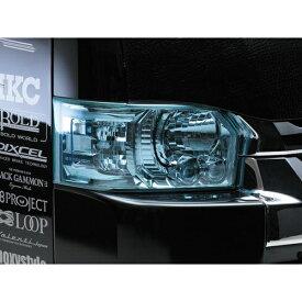 レガンス(LEGANCE) カラーヘッドライトカバー 200系ハイエース