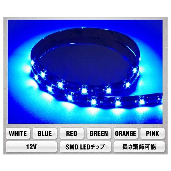 LEDテープ 高輝度正面発光 LTH35 500cm 12V仕様