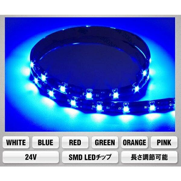 LEDテープ 高輝度正面発光 LTH35-24V 500cm 24V仕様