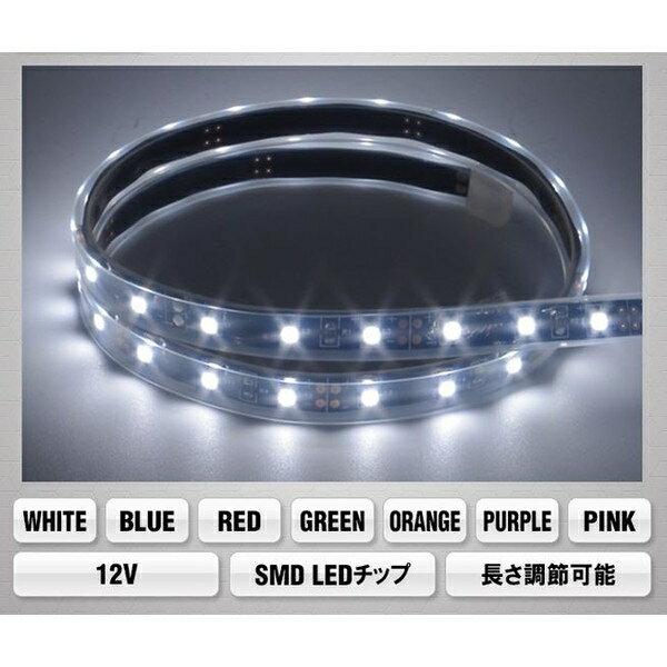 LEDテープ 完全防水 LTH35P 60cm 12V仕様