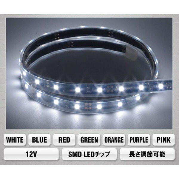 LEDテープ 完全防水 LTH35P 500cm 12V仕様