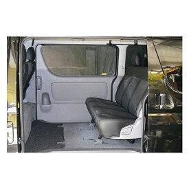 マッスルマジック(MUSCLEMAGIC)セカンドシート移動キット ワイドボディ用 200系ハイエースS-GL用