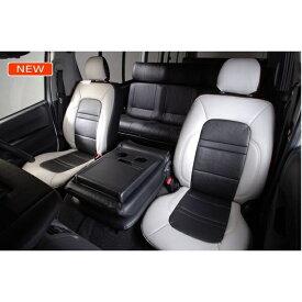 ユーアイビークル(UI-Vehicle) コンフォートシートカバー 200系ハイエース S-GL1台分