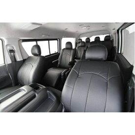 ユーアイビークル(UI-Vehicle) パーソナルワゴン用シートカバー パーソナルワゴン用(10席分)