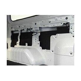 ユーアイビークル(UI-Vehicle) NV350キャラバン フェリソニ防音材 リアサイドパネル ロング5ドア用
