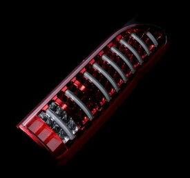 ヴァレンティ(Valenti) ジュエルLEDテールレンズ【シーケンシャル】 200系ハイエース クリアレッドクロームTT200ACE-CR-2