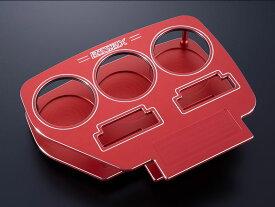エセックス(ESSEX/CRS) ビレットフロントカップホルダー レッド 200系ハイエース用