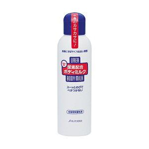 資生堂 尿素配合ボディミルク 150mL