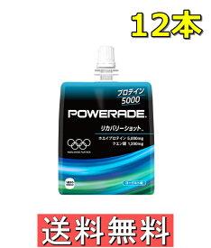 【期間限定セール価格!】パワーエイドゼリー リカバリーショット 180gパウチ 【6本×2ケース】