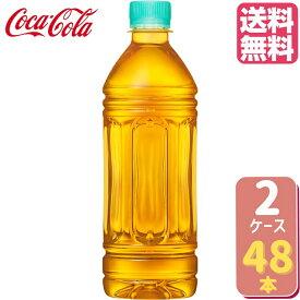 爽健美茶 ラベルレス 500mlPET【24本×2ケース】【スタンプラリー対象商品】