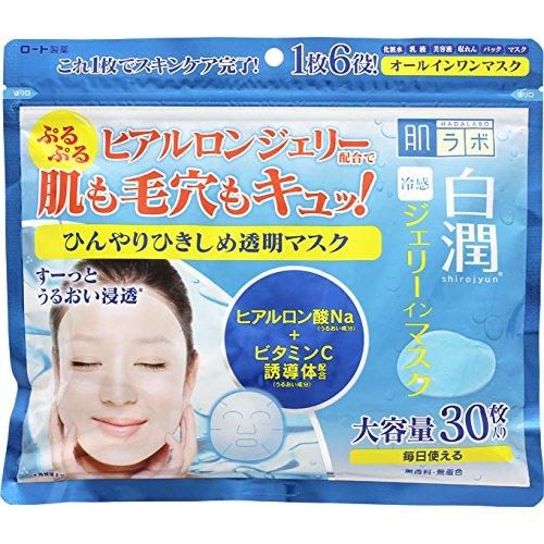 肌研(ハダラボ) 白潤 冷感ジェリーインマスク 30枚入