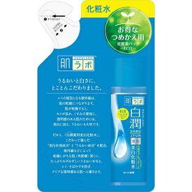 ロート製薬 肌ラボ 白潤 薬用美白化粧水 つめかえ用 170mL