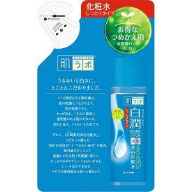 ロート製薬 肌ラボ 白潤 薬用美白化粧水 しっとりタイプ つめかえ用 170mL
