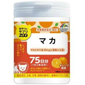 おやつにサプリZOO マカ オレンジ風味 150粒