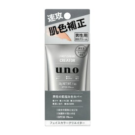 【ケース販売】UNO ウーノ フェイスカラークリエイター 30g【36個セット】【900円/個】