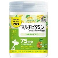 おやつにサプリZOOマルチビタミンパイナップル風味150粒