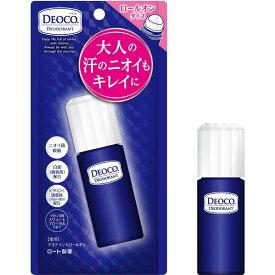ロート製薬 DEOCO デオコ 薬用デオドラントロールオン 30ml