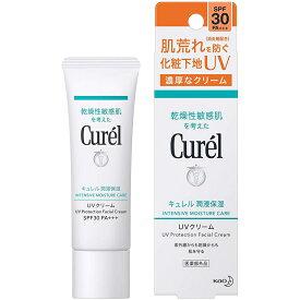 花王 Curel キュレル UVクリーム SPF30/PA++ 30g[cp]