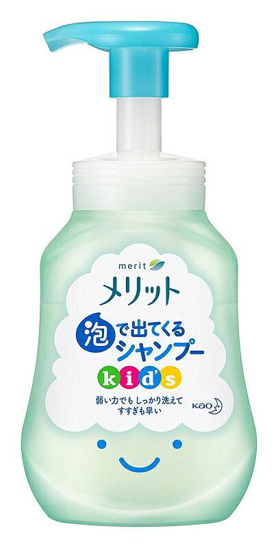 花王 メリット 泡で出てくるシャンプー キッズ [ポンプ] 300ml