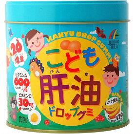 ユニマットリケン こども肝油ドロップグミ バナナ風味 缶 120粒