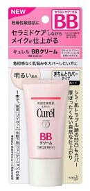 花王 Curel キュレル BBクリーム 明るい肌色 35g[cp]