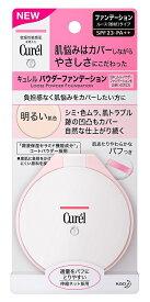 花王 Curel キュレル パウダーファンデーション 明るい肌色 5g[cp]