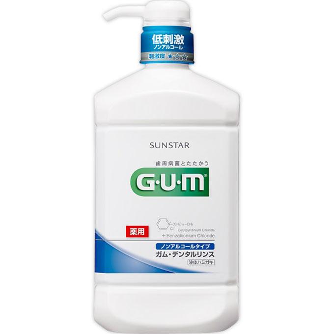 ガム GUM 薬用デンタルリンス ノンアルコールタイプ 960mL (医薬部外品)