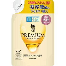 ロート製薬 肌ラボ 極潤プレミアム ヒアルロン乳液 つめかえ用 140ml