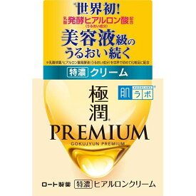 ロート製薬 肌ラボ 極潤プレミアム ヒアルロンクリーム 50g