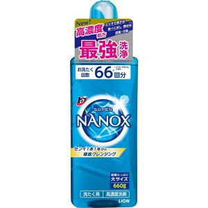 ライオン トップ スーパーナノックス NANOX 高濃度 洗濯洗剤 液体 本体 大ボトル 660g