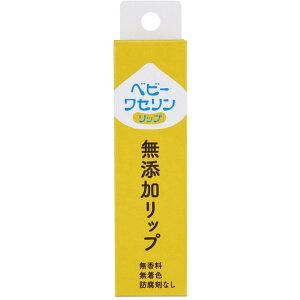 健栄製薬 ベビーワセリンリップ 10g