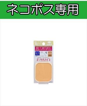【ネコポス専用】コーセー ファシオ ラスティングファンデーションWP 410 (レフィル)