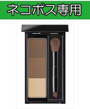 【ネコポス専用】カネボウ KATE ケイト デザイニングアイブロウ3D EX-5 ブラウン系 2.2g