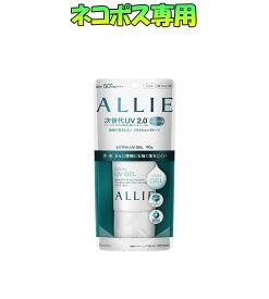 【ネコポス専用】カネボウ ALLIE アリィー エクストラUVジェル 90g SPF50+ / PA++++