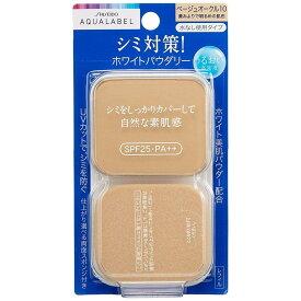 資生堂 アクアレーベル ホワイトパウダリー ベージュオークル10 (レフィル) 11.5g