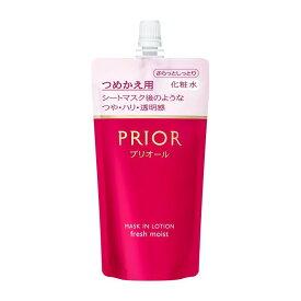 資生堂 プリオール マスクイン化粧水 (さらっとしっとり) つめかえ用 140mL