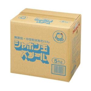 粉石けんスノール 5kg(2.5kg×2) 《シャボン玉石けん》