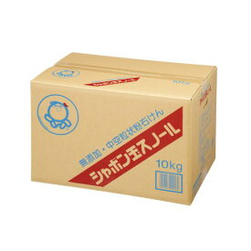 【送料無料】粉石けんスノール10kg (2.5kg×4) 《シャボン玉石けん》